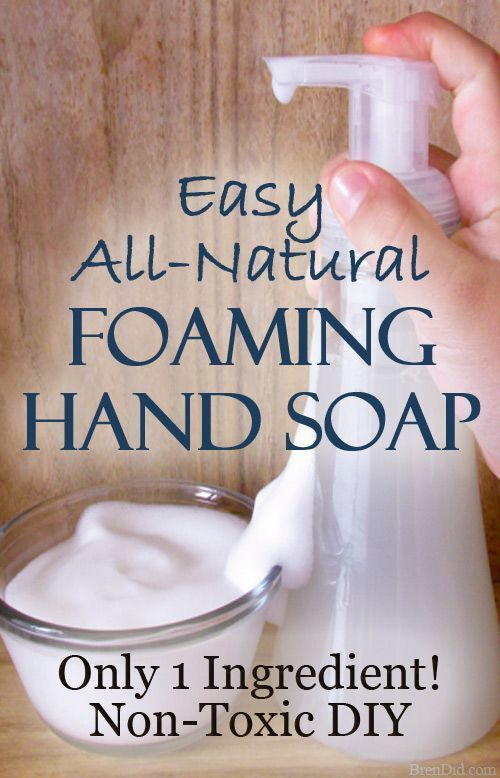 No more harsh hand soaps. Learn how to make this inexpensive foaming hand soap that will always leave your hands clean!